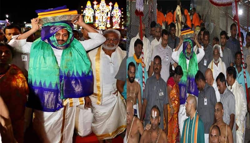 ap cm ys jagan presents silk garments to tirumala venkateswara swamy