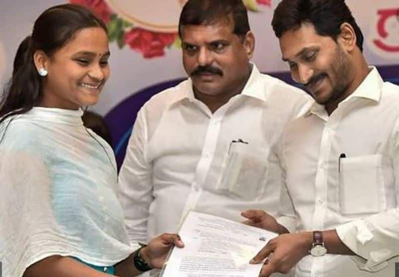 ap government twist  for sachivalayam employees, new conditions in appointment orders
