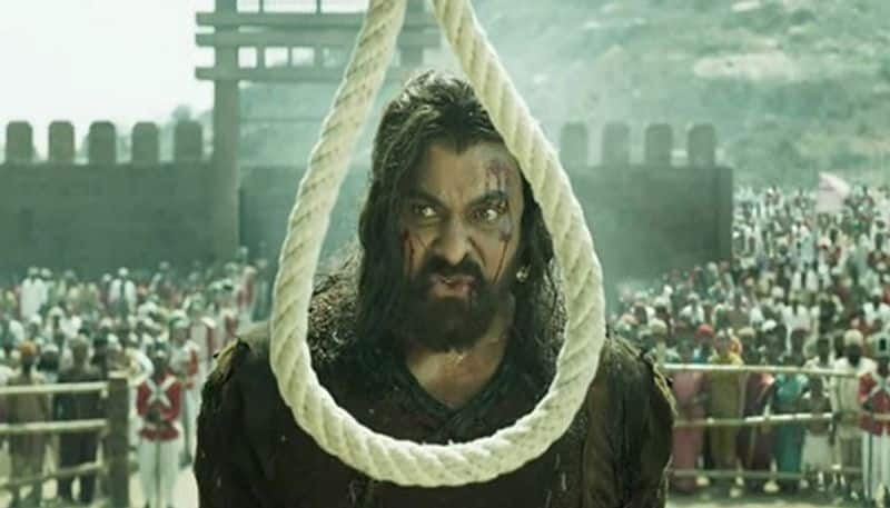 SyeRaa movie Day 2 box office collections