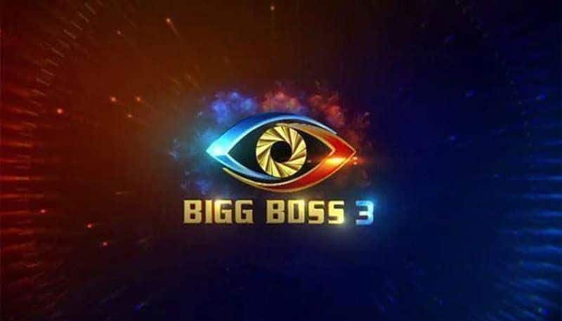 Bigg Boss 3 : Chiranjeevi Special Guest for Grand Finale