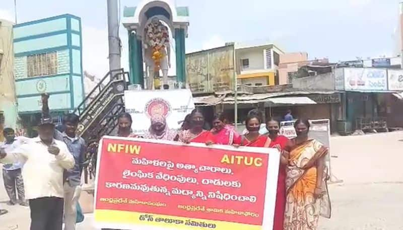 silent rally in dhone over gandhi jayanti