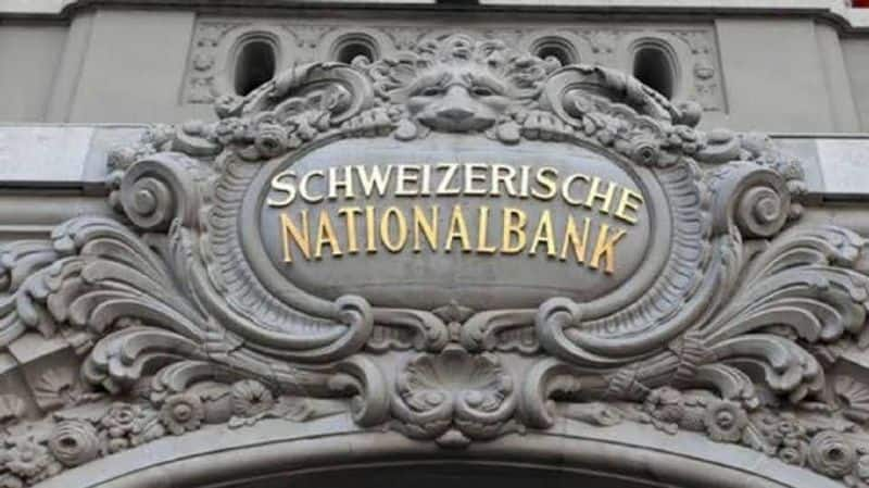 Who is the Swiss bank account holder? Modi to survey