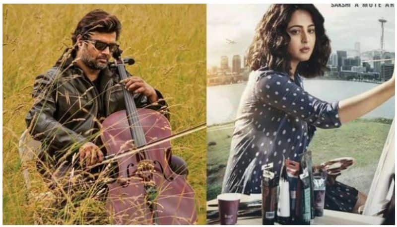 anushka and madhavan acting Nishabdham release world wide From April 2nd