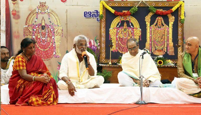 ttd chairman yv subbareddy attends Sri Srinivasa Veda Vidwat Sabha