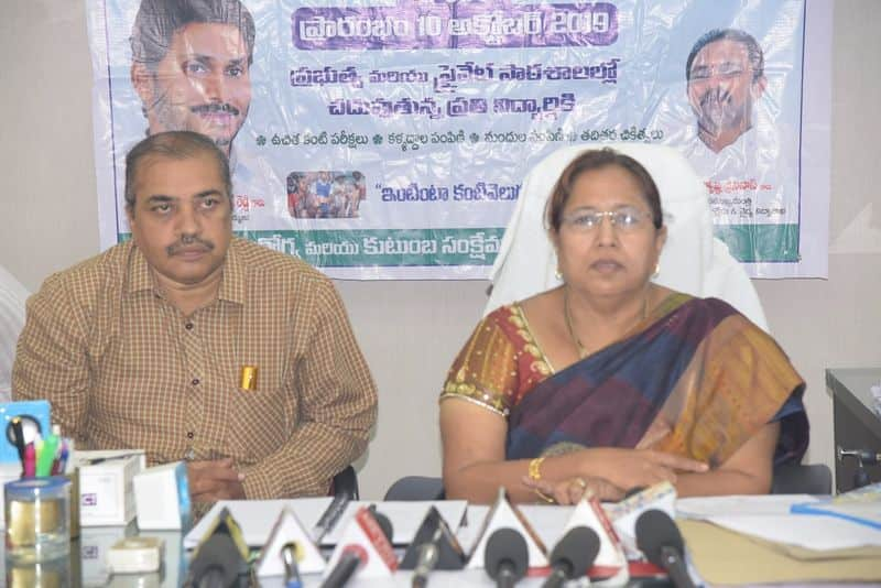 ananthapur district health officers comments on ysr kanti velugu