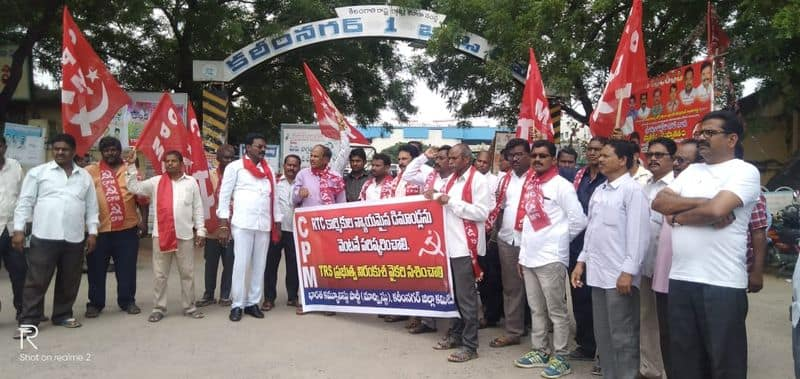 telangana government alternative arrangements for rtc strike