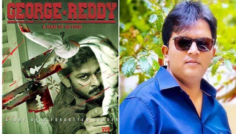 George Reddy Telugu Worldwide theatrical rights bagged by Abhishek pictures