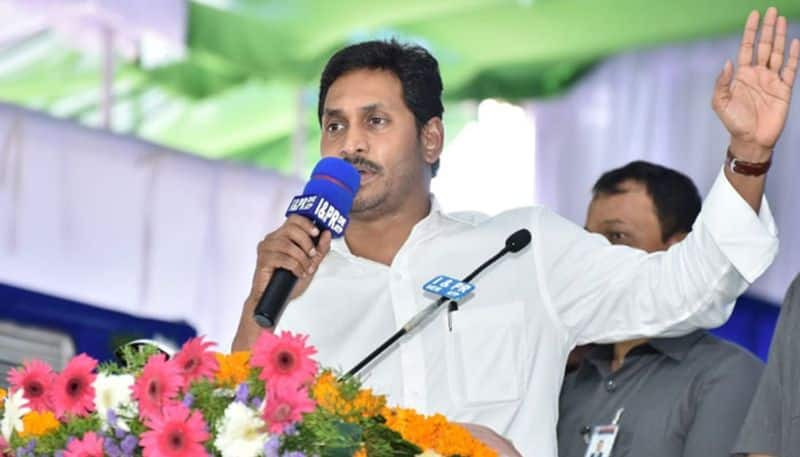 registration department new scheme to launch soon in andhrapradesh