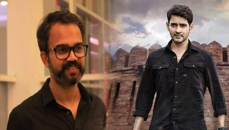 mahesh babu new project with kgf director