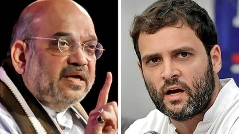 Rahul Gandhi claim to be innocent in case of commenting on amit shah