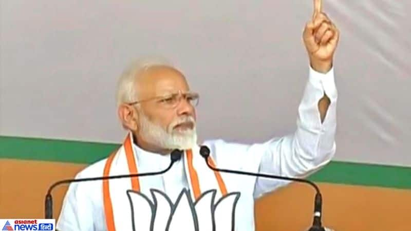 Opposing decisions taken for country's benefit is sad : Modi