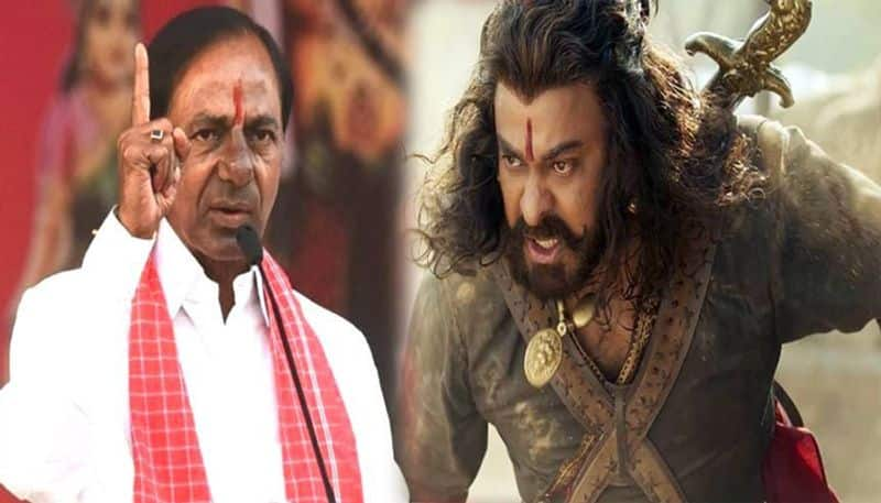 kcr dinies appointment to Chiranjeevi