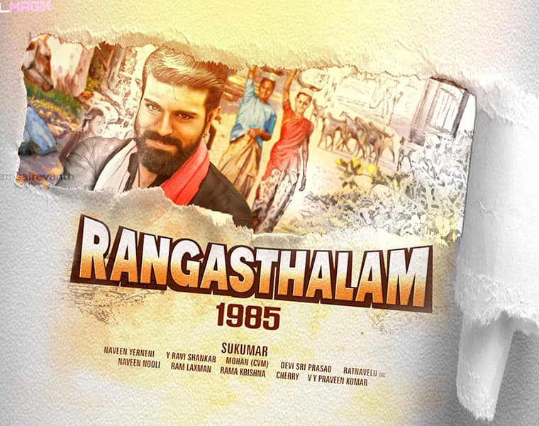 makers confused fans on ramcharan rangasthalam first look release