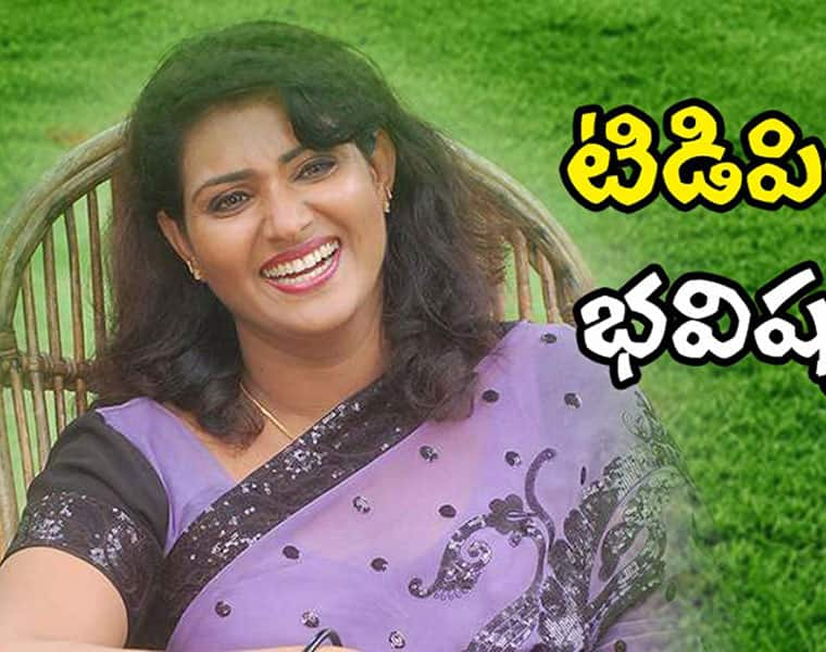 What is the feature of cine star vani viswanath