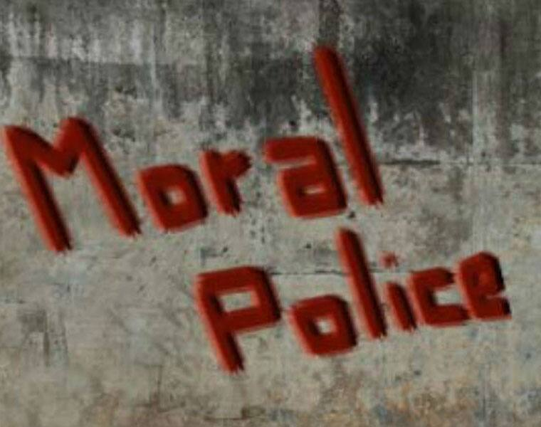 moral police attack against youth and wife in perumbavoor
