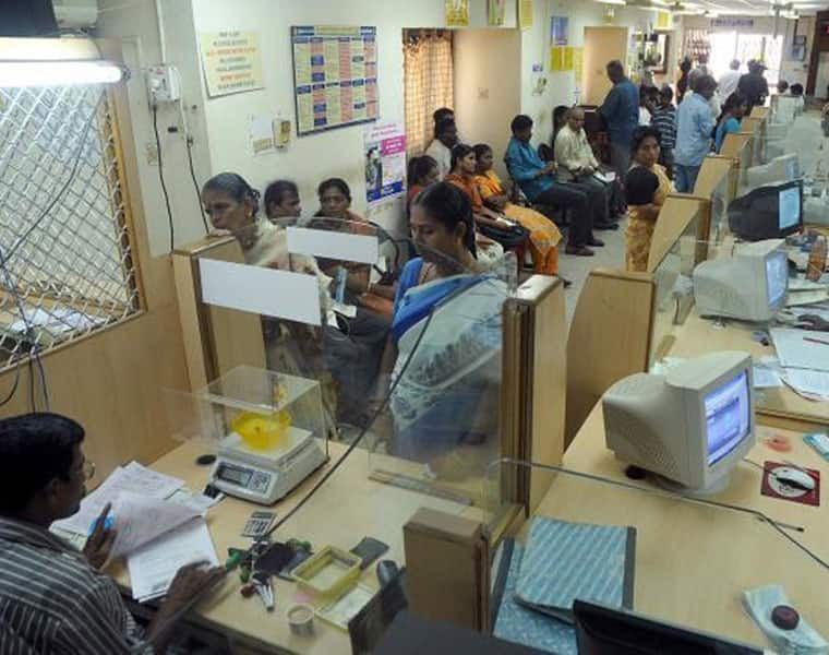 RBI withdraws Rs 5000 deposit limit for KYC accounts