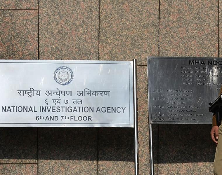 NIA arrests LeT cadre after being deported from Saudi Arabia