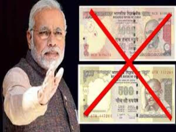 What Modi government achieved from demonetisation two years RBI cashless economy second anniversary of demonetisation