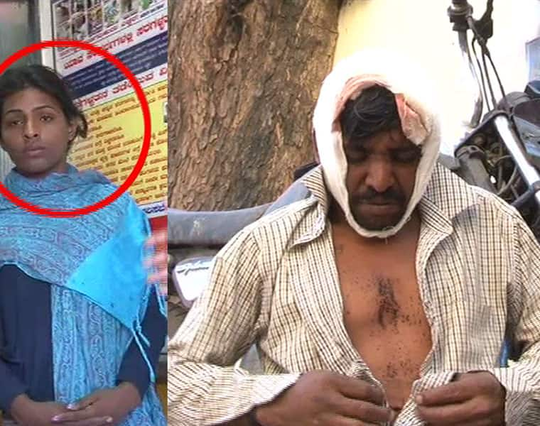 Transgender People Attacked On Common Man