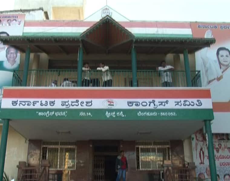 Ramesh Jarkiholi And 13 MLAs visit to  Ajmer Dargah