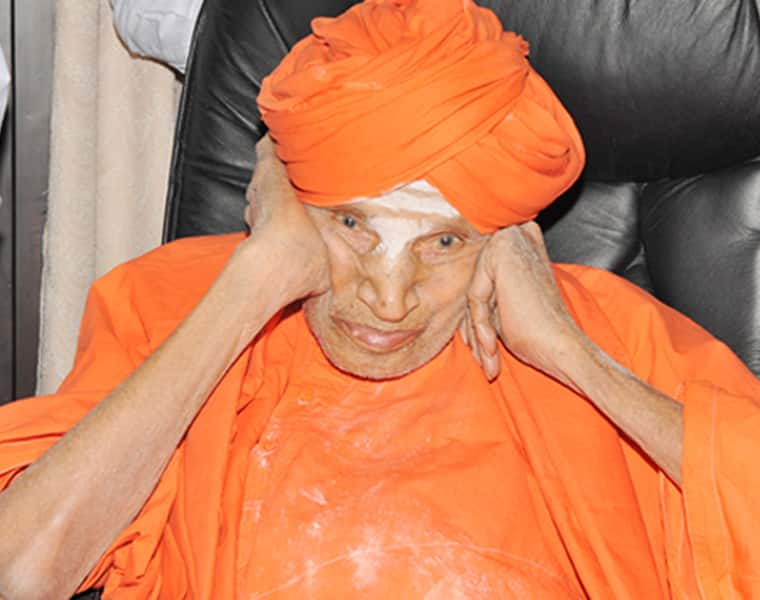 Siddaganga Sree Talks Through video Conference With Old Students
