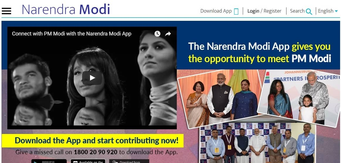 Modi app hacker just saved 7 million users from privacy scare
