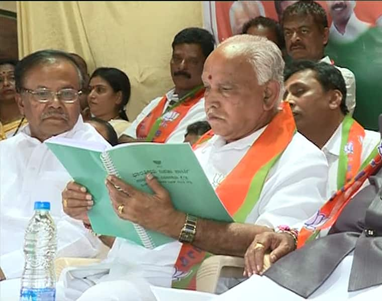 BJP spent 122 crore rupees on karnataka assembly election