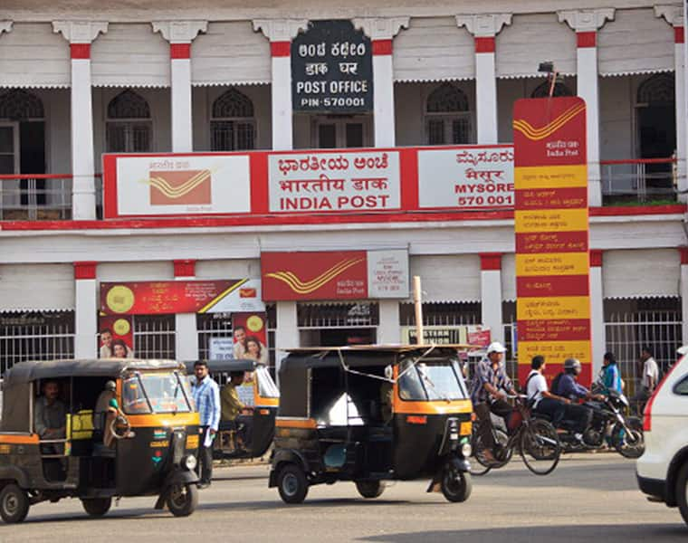 POST OFFICE INTRODUCE NEW FACILITY