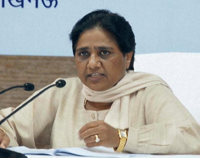 Mayawati Home power cut