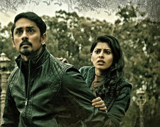 hero siddarth gruham movie postponed due to theaters lack
