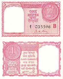 How the Indian rupee ruled the UAE before the dirham