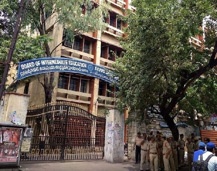 Inter second practical Exams post ponned in Telangana due to corona lns
