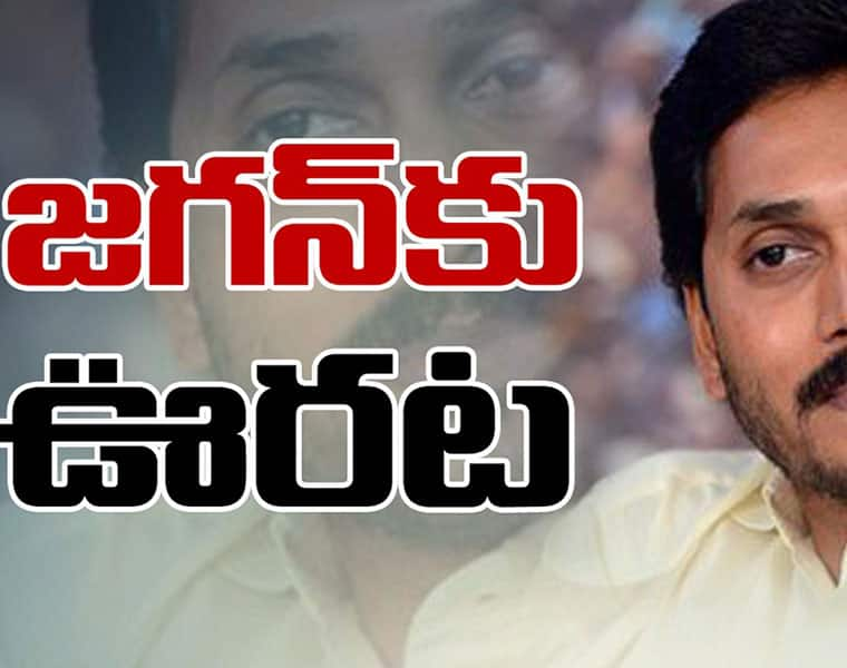 Jagan gets relief from CBI court and to attend court once in a month