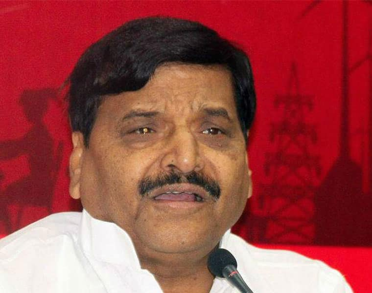 Shivpal Yadav's new party, Election Commission demanded this election symbol