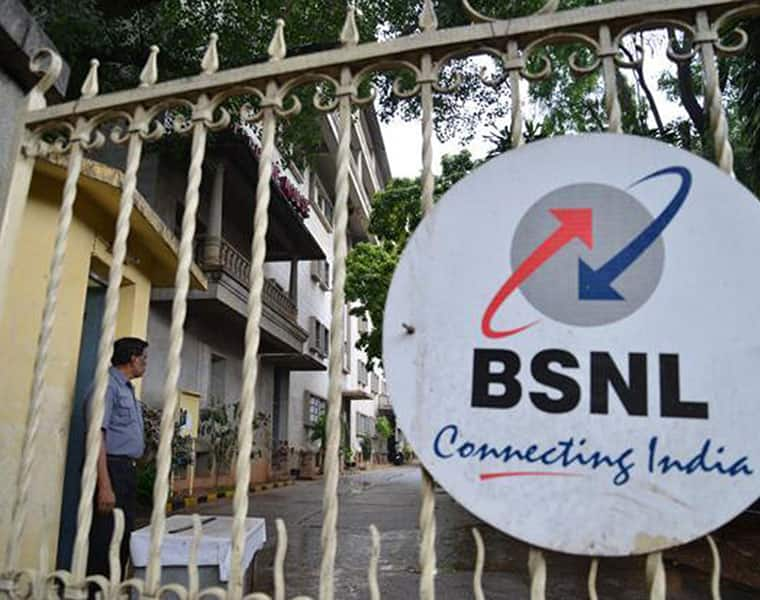 no salary for bsnl staff