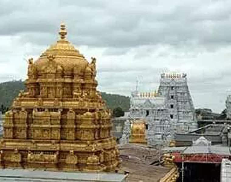 TTD Arrangements For Vaikunta Ekadasi 2019 Celebrations in Tirumala