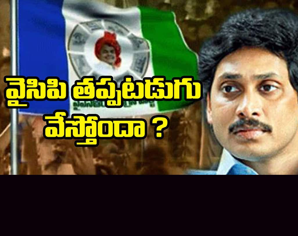did ycp doing mistake in the matter of assembly session