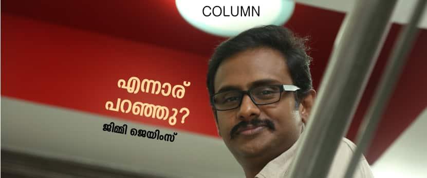 Jimmy james on Impacts of Kerala bar closure