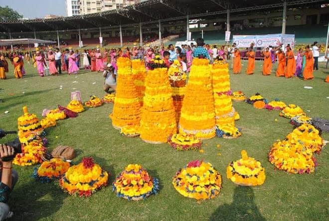 bathukamma film festival 2019 held at ravindra bharathi