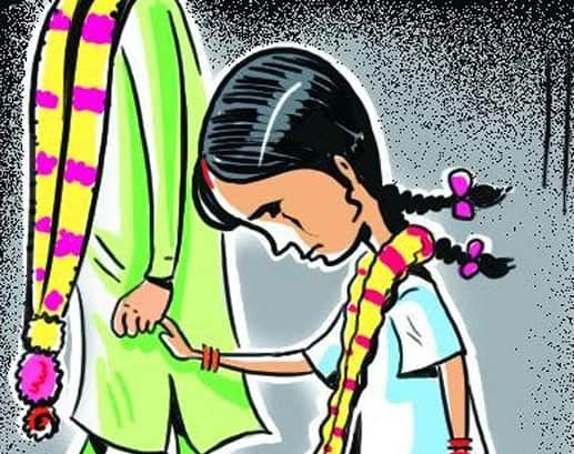 2 years imprisonment for child marriage