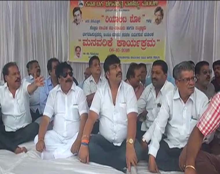 sandalwood producers protest against bigg boss reality show