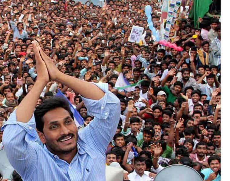 Andhra pradesh cm Jagan plans to visit villages from august 2020