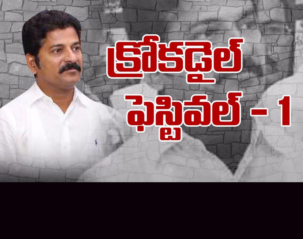 Revanth reddy facing critical situation in congress party