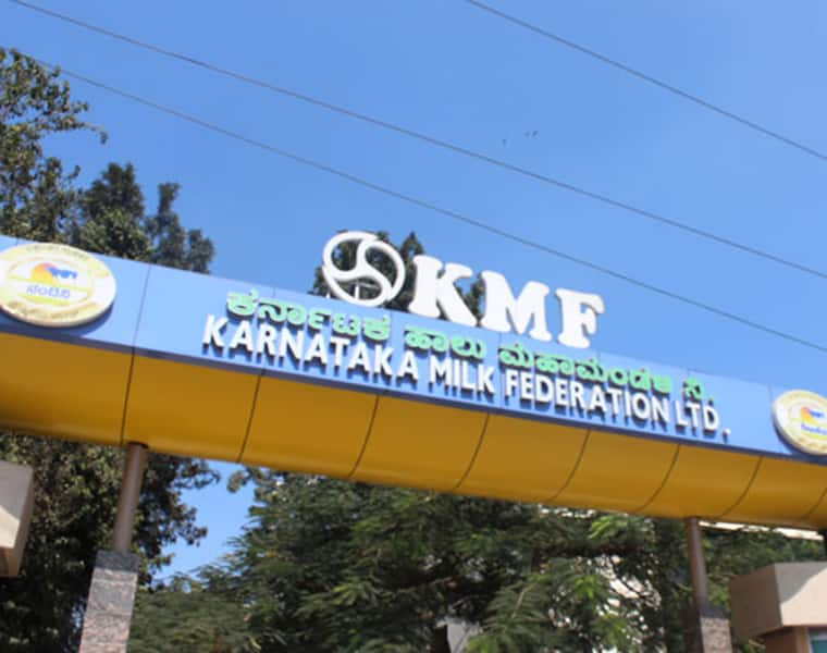 Three KMF officers suspended for milk contamination racket in Hassan