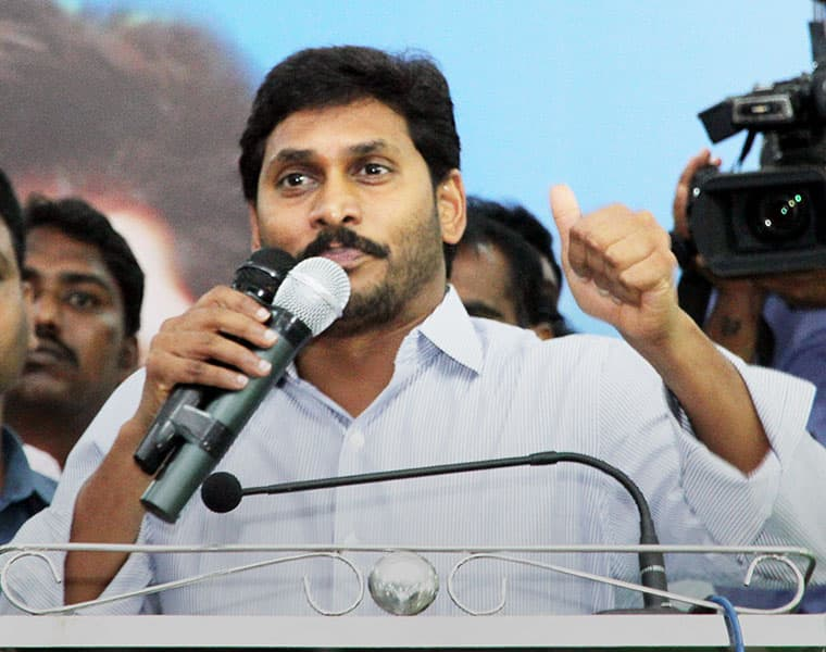 Ys jagan to leave for London