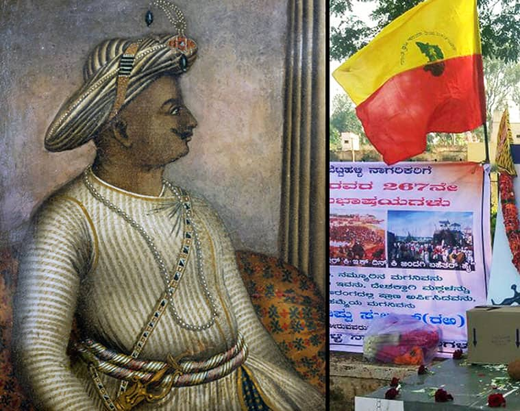 Five things that show the unknown side of Tipu Sultan