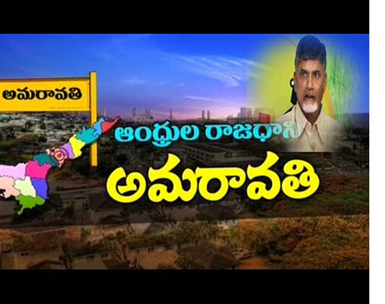 Govt decided to collect user charges from amaravati farmers