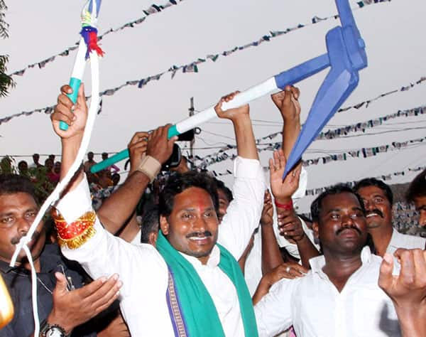 Jagan says tdp will not get even deposits in the coming elections