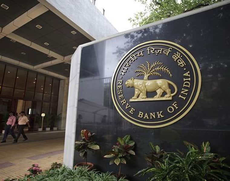 RBI board meeting today, govt to push for governance reforms in RBI