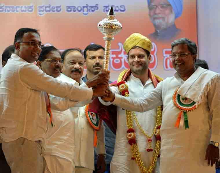 Karnataka pradesh congress committee dissolved by AICC